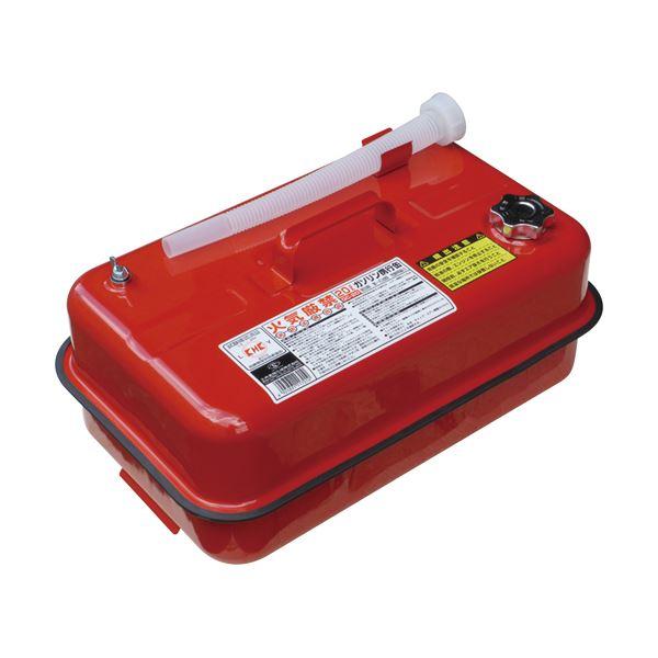 (まとめ)土井金属 ガソリン携行缶 10L GC-10 1個【×3セット】