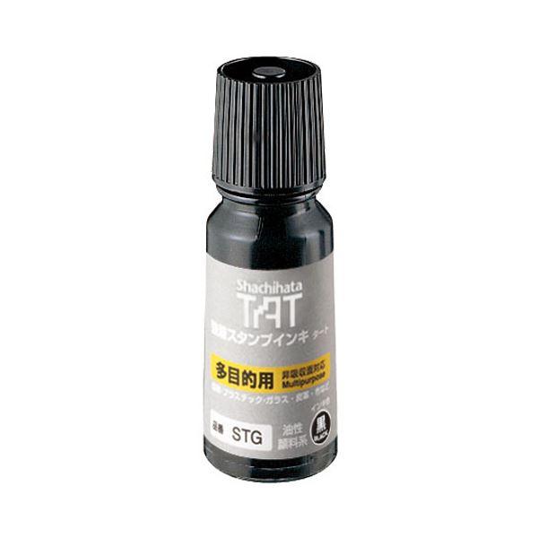 (まとめ) シヤチハタ 強着スタンプインキ タート (多目的タイプ) 小瓶 55ml 黒 STG-1 1個 【×10セット】