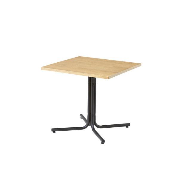 カフェテーブル/サイドテーブル 【ナチュラル 幅75cm】 正方形 スチール 『ダリオ』 〔リビング ダイニング 店舗〕