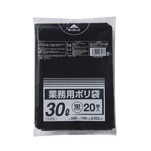 (まとめ)クラフトマン 業務用ポリ袋 黒 30L 1パック(20枚)【×50セット】