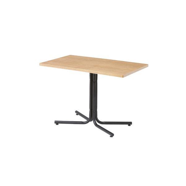 カフェテーブル/サイドテーブル 【ナチュラル 幅100cm】 長方形 スチール 『ダリオ』 〔リビング ダイニング 店舗〕