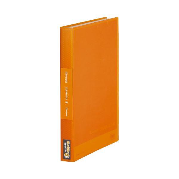 (まとめ)キングジム シンプリーズクリアファイル 186-3TSP オレンジ 【×50セット】