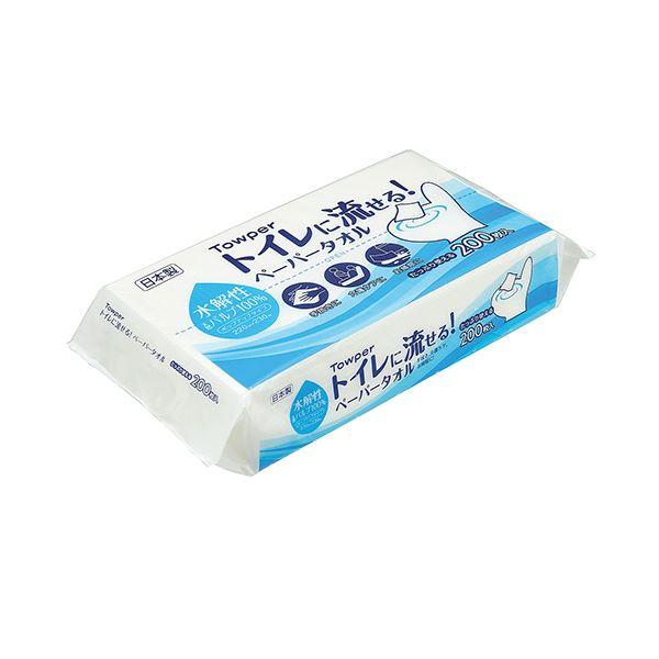 おしゃれ パルプ100%で白く しなやか サッとトイレに流せるタイプ まとめ トライフ 200枚 1パック トイレに流せる ×50セット 即納最大半額 ペーパータオル