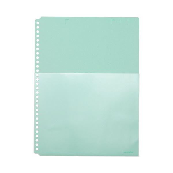 (まとめ) キングジム ハーフポケット厚口 A4タテ30穴 緑 108HP 1パック(10枚) 【×30セット】