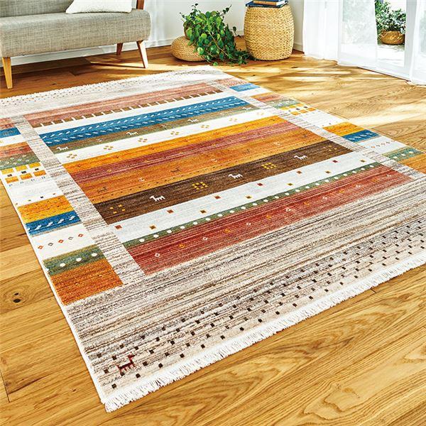 トルコ製柔らかな折り畳めるウィルトン織カーペット 1.5畳 アヌアイボリー