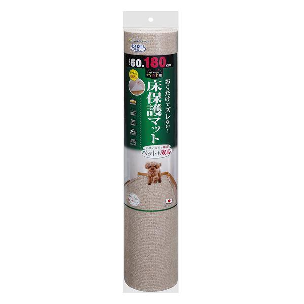 (まとめ)ペット用床保護マット 60×180cm ベージュ(ペット用品)【×16セット】