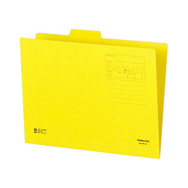 (まとめ)コクヨ 1/4カットフォルダー(カラー)A4 第2見出し 黄 A4-4F-2Y 1セット(10冊)【×10セット】