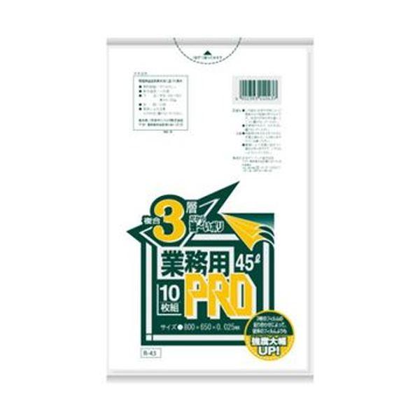 (まとめ)日本サニパック 業務用PRO複合3層ポリ袋 半透明 45L R-43 1パック(10枚)【×50セット】