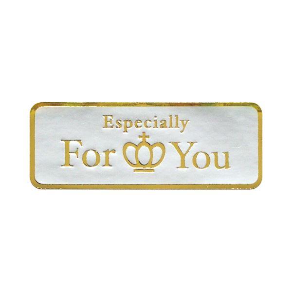 (まとめ) タカ印 アドテープ For You 王冠 タテ15×ヨコ40mm 21-90 1巻(500片) 【×10セット】