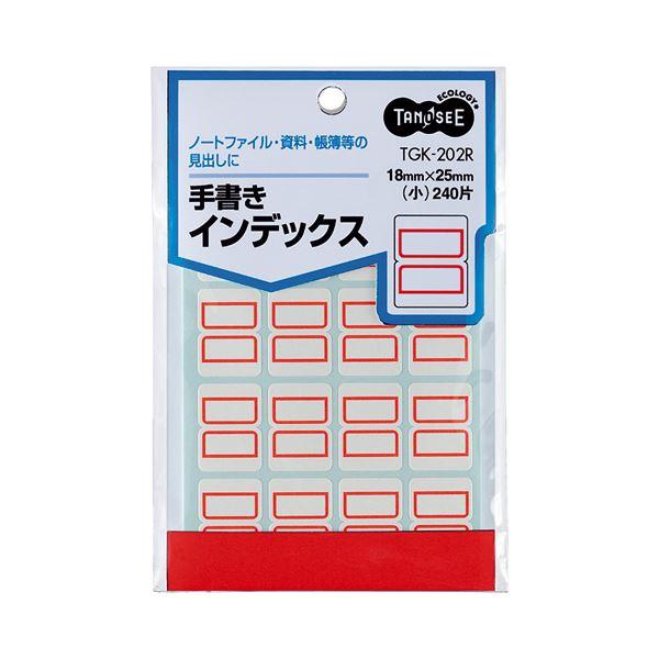 (まとめ) TANOSEE 手書きインデックス 小 18×25mm 赤枠 1パック(240片:16片×15シート) 【×100セット】