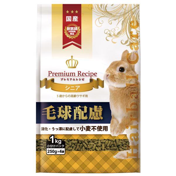 (まとめ)プレミアムレシピ ヘアボールケア シニア 1kg (ペット用品)【×10セット】