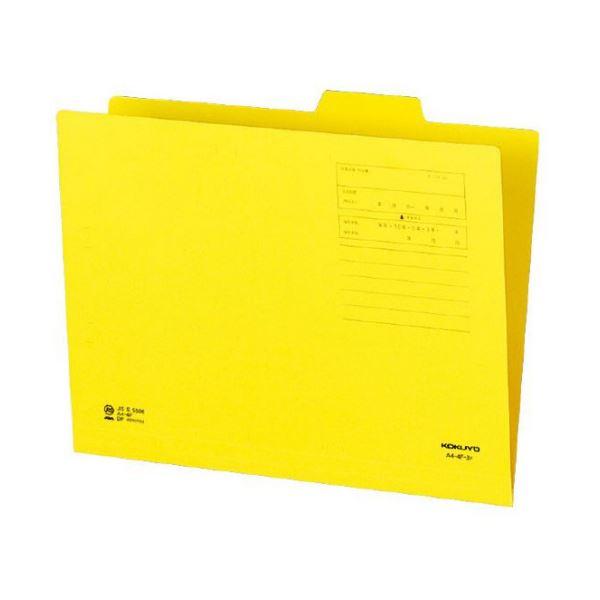 (まとめ)コクヨ 1/4カットフォルダー(カラー)A4 第3見出し 黄 A4-4F-3Y 1セット(10冊)【×10セット】