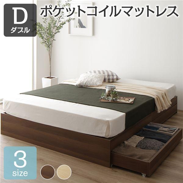 省スペース ヘッドレス ベッド 収納付き ダブル ブラウン ポケットコイルマットレス付き 木製 キャスター付き 引き出し付き