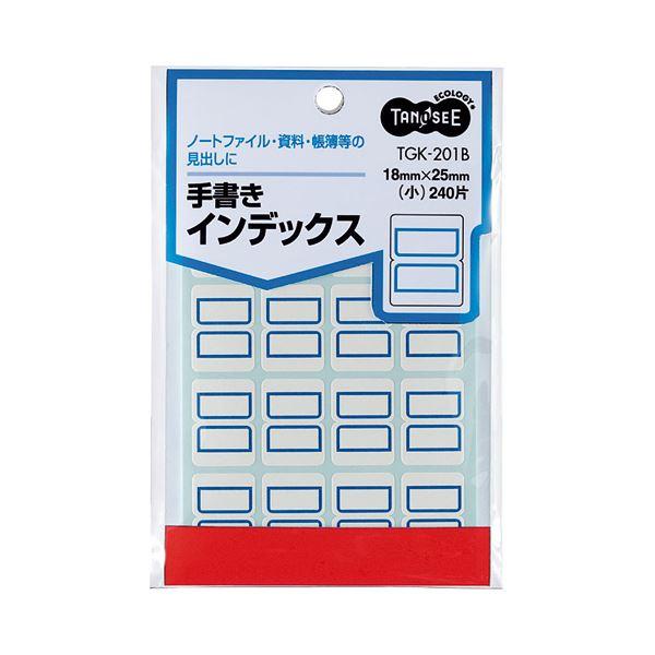 (まとめ) TANOSEE 手書きインデックス 小 18×25mm 青枠 1パック(240片:16片×15シート) 【×100セット】