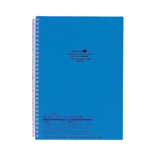 (まとめ) リヒトラブ AQUA DROPsツイストノート セミB5 29穴 B罫 30枚 青 N-1608-8 1冊 【×30セット】
