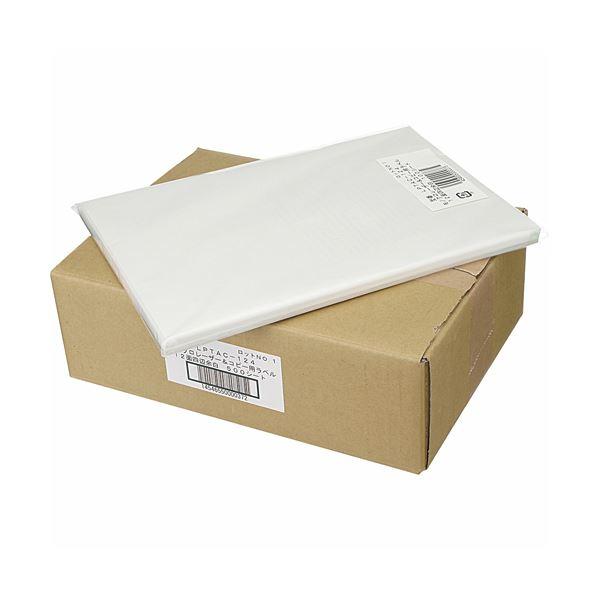 (まとめ)TANOSEE 各種プリンタ対応ラベルスタンダードタイプ A4 12面 86.4×42.3mm 四辺余白付1セット(500シート:100シート×5冊)【×3セット】