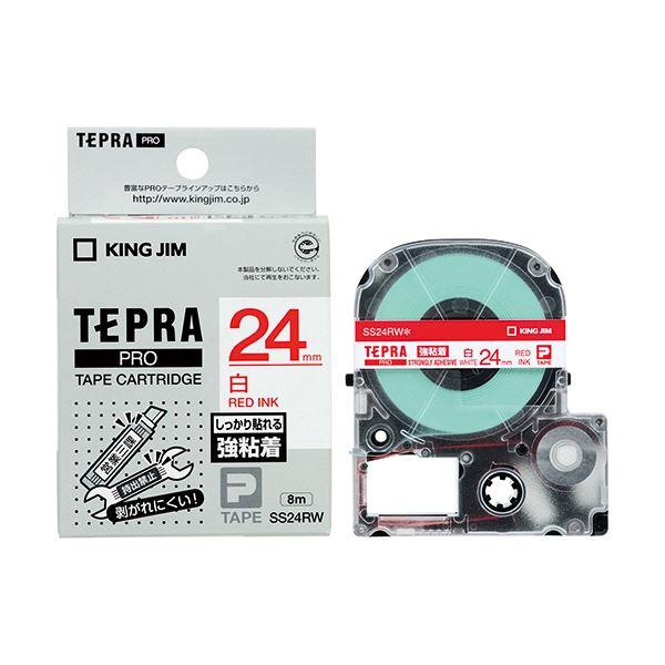 (まとめ) キングジム テプラ PRO テープカートリッジ 強粘着 24mm 白/赤文字 SS24RW 1個 【×10セット】