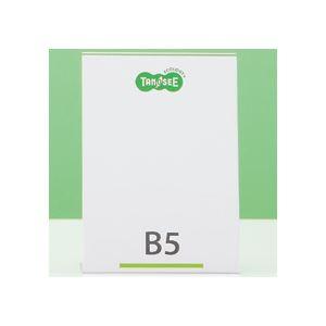 (まとめ) TANOSEE 再生PETサインスタンド 片面用 B5タテ 1個 【×30セット】