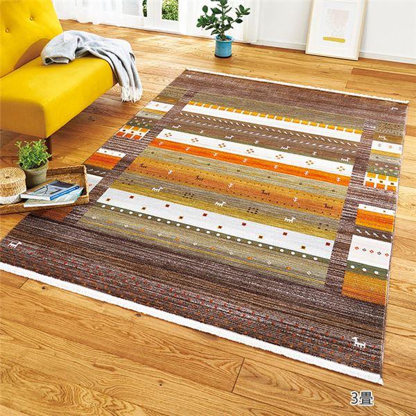トルコ製柔らかな折り畳めるウィルトン織カーペット 1.5畳 アヌブラウン