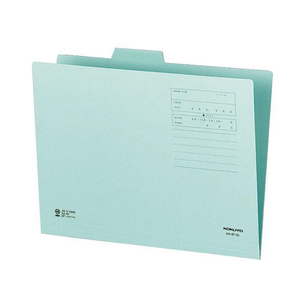 (まとめ)コクヨ 1/4カットフォルダー(カラー)A4 第2見出し 青 A4-4F-2B 1セット(10冊)【×10セット】