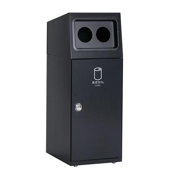 TERAMOTO(テラモト) 丸穴 (スチール製ゴミ箱) 47.5L あきかん用 ニートSL アーバングレー