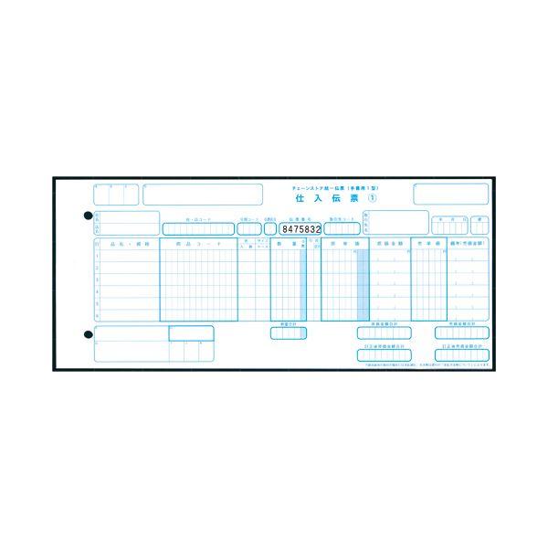 (まとめ)TANOSEE チェーンストア統一伝票手書き用1型(伝票No.有) 11.5×5インチ 5枚複写 1箱(1000組:100組×10包)【×3セット】