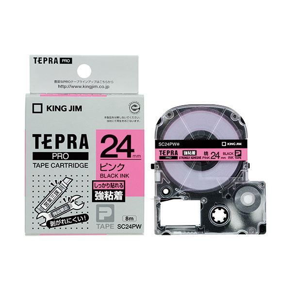 (まとめ) キングジム テプラ PRO テープカートリッジ 強粘着 24mm ピンク/黒文字 SC24PW 1個 【×10セット】