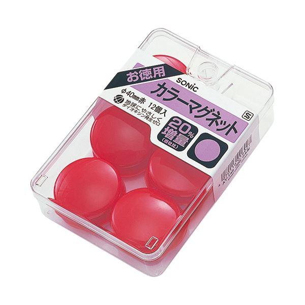 (まとめ) ソニック カラーマグネット 直径40mm 赤 AT-142 1ケース(12個) 【×30セット】