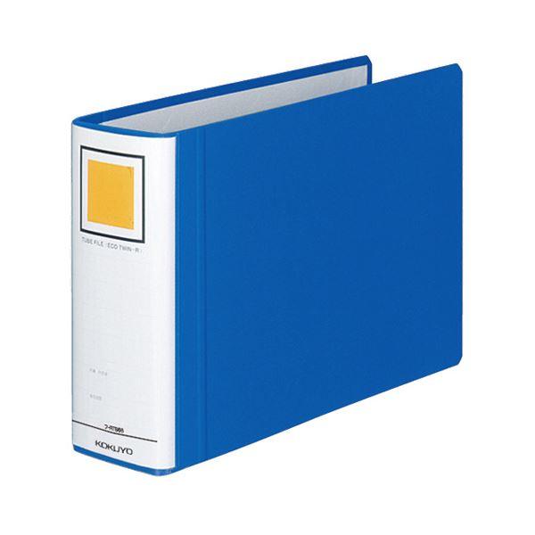 (まとめ) コクヨ チューブファイル(エコツインR) B5ヨコ 600枚収容 背幅75mm 青 フ-RT666B 1冊 【×10セット】