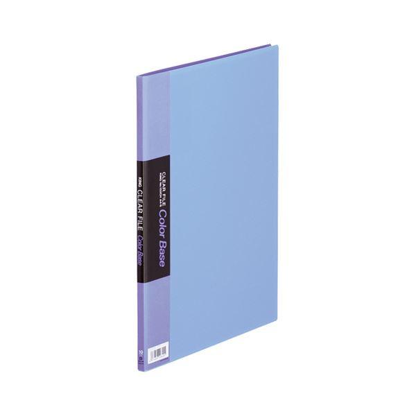 (まとめ) キングジム クリアファイルカラーベースハンディ A4タテ 10ポケット 背幅10mm 青 132CH 1冊 【×30セット】
