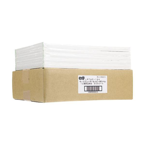 (まとめ)TANOSEE 各種プリンタ対応ラベルスタンダードタイプ A4 4面 148.5×105mm 1セット(500シート:100シート×5冊)【×3セット】
