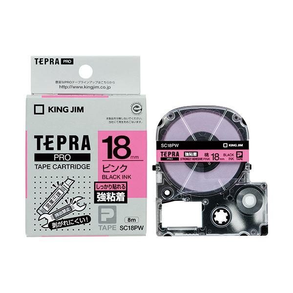 (まとめ) キングジム テプラ PRO テープカートリッジ 強粘着 18mm ピンク/黒文字 SC18PW 1個 【×10セット】