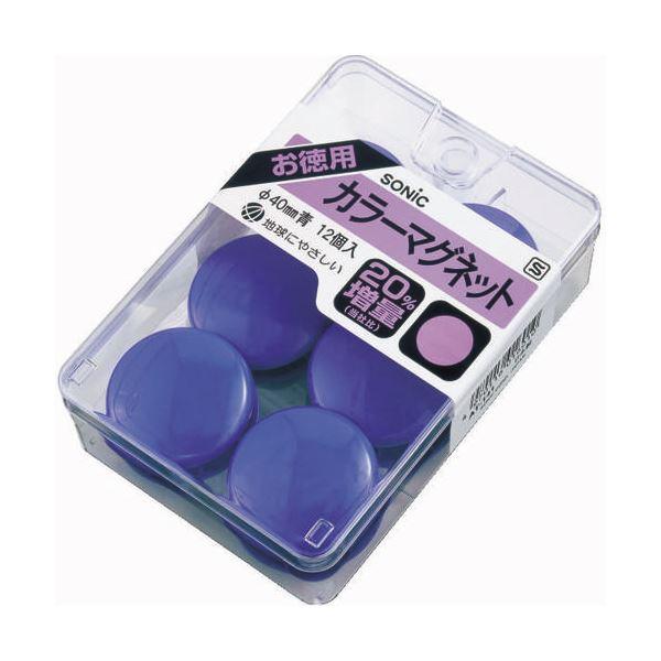 (まとめ) ソニック カラーマグネット 直径40mm 青 AT-141 1ケース(12個) 【×30セット】