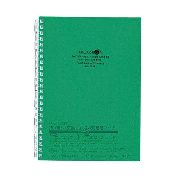 (まとめ) リヒトラブ AQUA DROPsツイストノート A5 24穴 B罫 緑 30枚 N-1658-7 1冊 【×50セット】