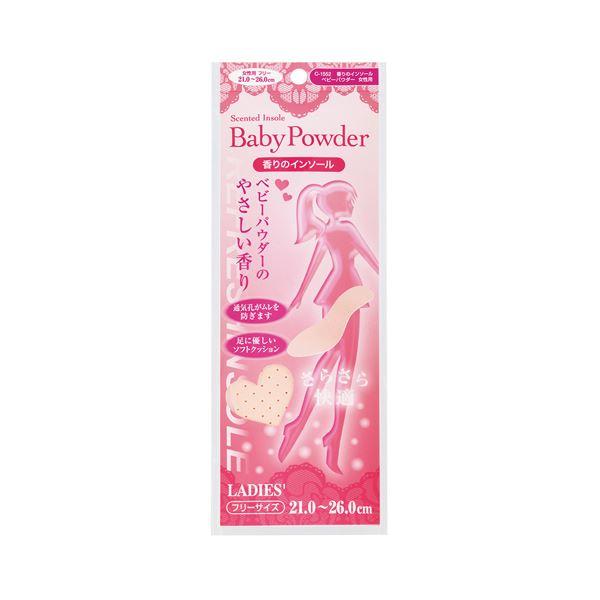 (まとめ) 香りのインソール/中敷き 【ベビーパウダー 女性用】 21.0~26.0cm 【360個セット】
