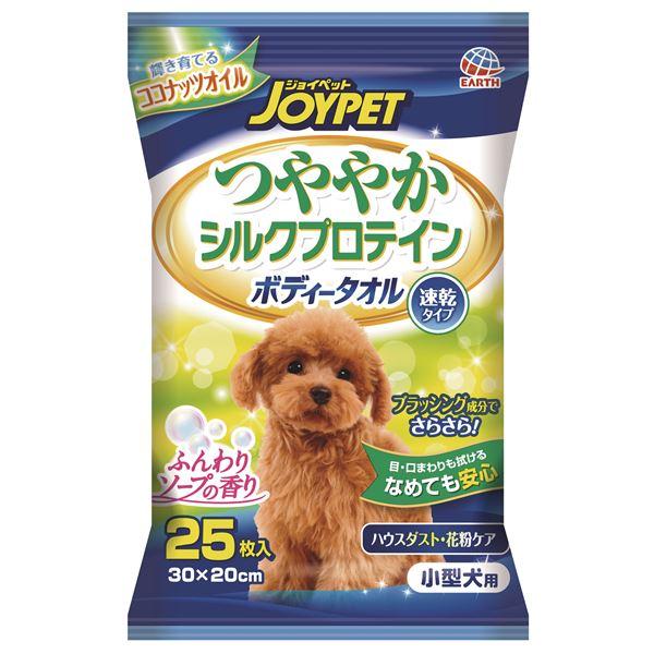 (まとめ)JOYPET つややかシルクプロテイン ボディータオル 小型犬用 25枚 (ペット用品)【×40セット】