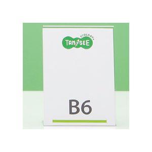 (まとめ) TANOSEE 再生PETサインスタンド 片面用 B6タテ 1個 【×30セット】