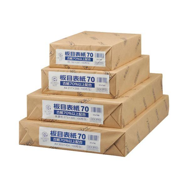(まとめ) セキレイ 板目表紙70 A3判 業務用パック ITA70C 1パック(100枚) 【×5セット】