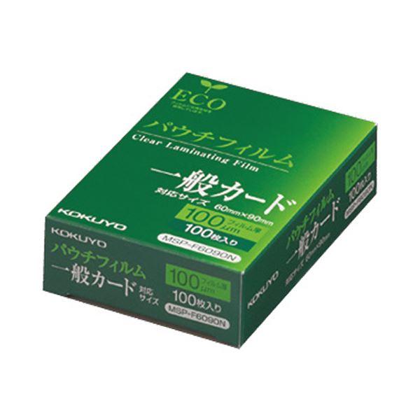 (まとめ) コクヨ パウチフィルム 一般カード用100μ MSP-F6090N 1パック(100枚) 【×10セット】