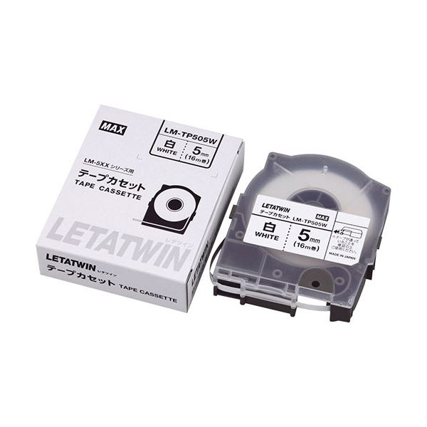 (まとめ) マックス レタツイン テープカセット5mm幅×16m 白 LM-TP505W 1個 【×10セット】