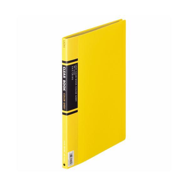 (まとめ) ライオン事務器 クリアーブック A4タテ20ポケット 背幅14mm 黄 カラー台紙付 CR-313 1冊 【×10セット】
