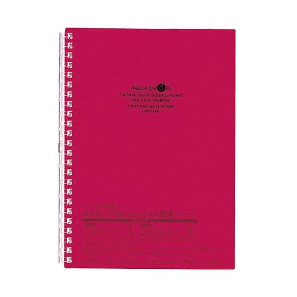 (まとめ) リヒトラブ AQUA DROPsツイストノート A5 24穴 B罫 赤 30枚 N-1658-3 1冊 【×50セット】