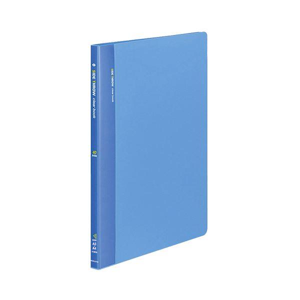 コクヨ クリヤーブック(固定式・サイドスロー)A4タテ 40ポケット 背幅18mm 青 ラ-820B 1セット(30冊)