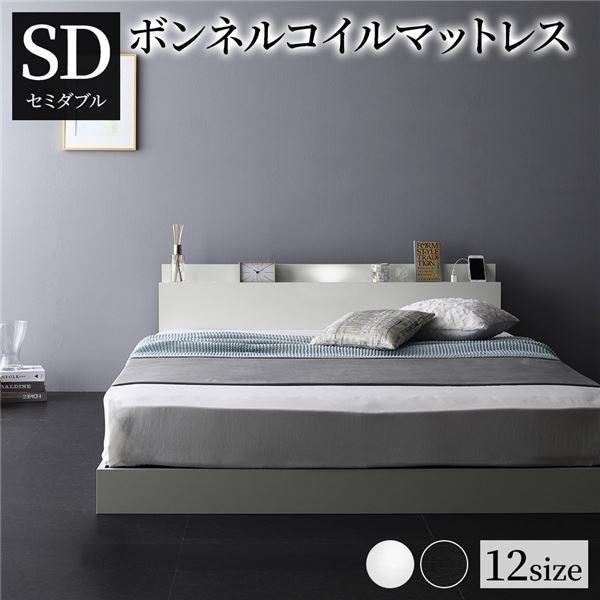 宮棚付き ローベッド 連結ベッド セミダブルサイズ ボンネルコイルマットレス付き スノコ構造 ヘッドボード付き LEDライト付き 二口コンセント付き 木目調 頑丈 ホワイト