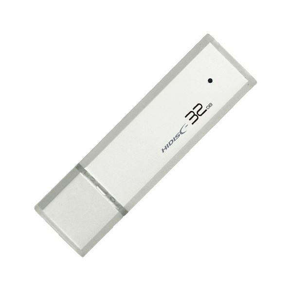 (まとめ)HIDISC USB3.0キャップ式USB 32G HDUF114C32G3【×10セット】