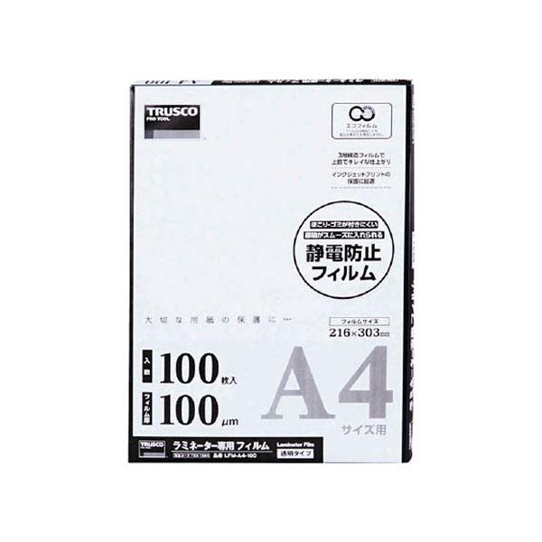 (まとめ) TRUSCO ラミネートフィルム A4100μ LFM-A4-100 1箱(100枚) 【×10セット】