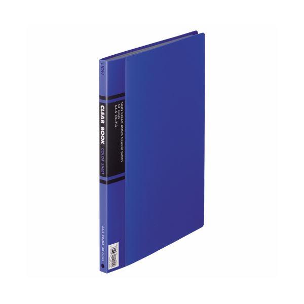 (まとめ) ライオン事務器 クリアーブック A4タテ20ポケット 背幅14mm 青 カラー台紙付 CR-313 1冊 【×10セット】