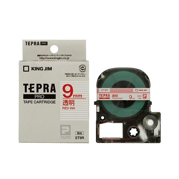 (まとめ) キングジム テプラ PRO テープカートリッジ 9mm 透明/赤文字 ST9R 1個 【×10セット】