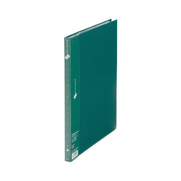 (まとめ) プラス クリアーファイルスーパーエコノミータイプ A4タテ 20ポケット 背幅15mm グリーン FC-122EL 1セット(10冊) 【×10セット】