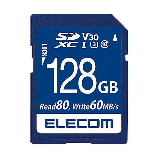 エレコム データ復旧SDXCカード(UHS-I U3 V30)128GB MF-FS128GU13V3R 1枚